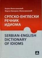 Srpsko engleski rečnik idioma