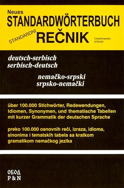 Srpsko nemacki recnik