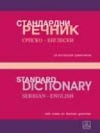 Standardni srpsko-engleski rečnik