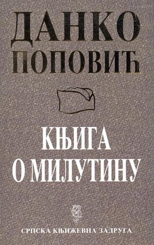 knjiga o milutinu pdf download