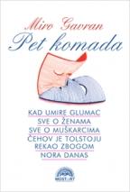 PET KOMADA