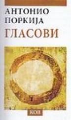 GLASOVI