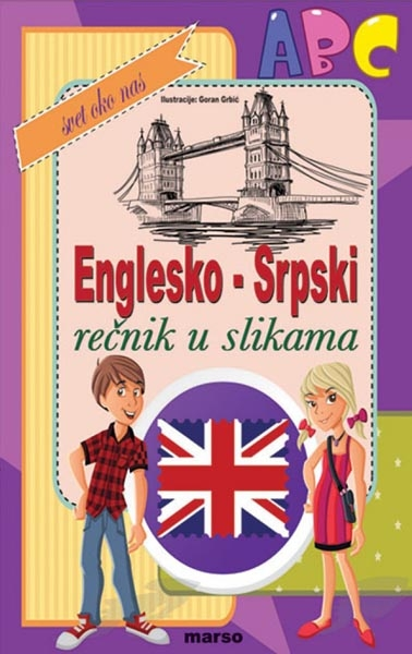Ilustrovani englesko srpski rečnik u slikama