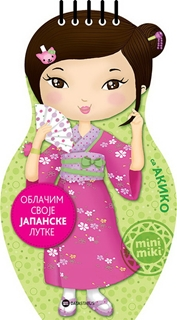OBLAČIM SVOJE JAPANSKE LUTKE - SA AKIKO