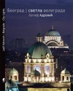 Beograd - svetla velegrada