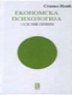 EKONOMSKA PSIHOLOGIJA