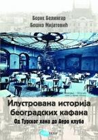 Ilustrovana istorija beogradskih kafana: od Turskog hana do Aero kluba