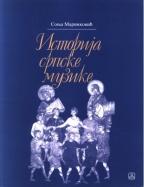 Istorija srpske muzike