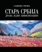 STARA SRBIJA - Drama jedne civilizacije