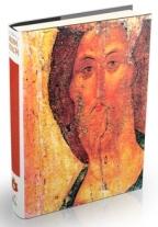 Ikona hrista (ruski jezik)