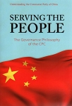 serving the people the governance philosophy od the cpc