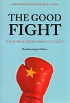 the good fight understanding the communist party of china
