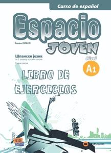 Espacio joven A1, španski jezik, radna sveska za 5. razred osnovne škole