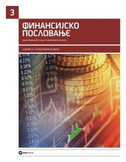 Finansijsko poslovanje 3, udžbenik za 3. godinu ekonomske škole