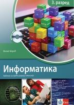 Informatika 3, udžbenik za 3. godinu gimnazije