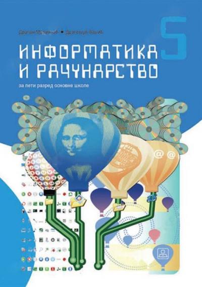 Informatika i računarstvo 5, udžbenik za 5. razred osnovne škole