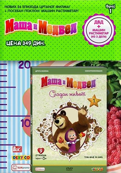 MAŠA I MEDVED DVD1 + RASTIMETAR 1