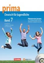 Prima 7, nemački jezik, udžbenik sa radnom sveskom za 3. godinu srednje škole