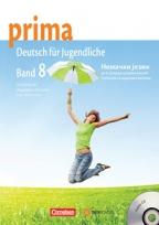Prima 8, nemački jezik, udžbenik sa radnom sveskom za 4. godinu srednje škole