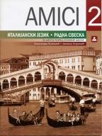 AMICI 2, ITALIJANSKI JEZIK, RADNA SVESKA ZA 6. RAZRED OSNOVNE ŠKOLE
