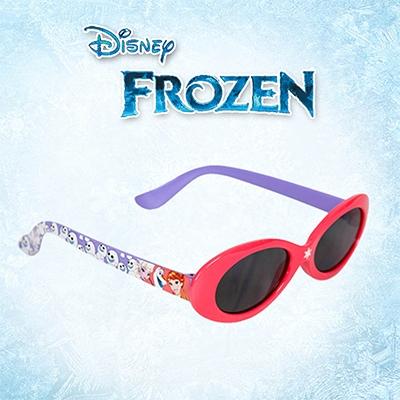 Dečje naočare za sunce - Frozen