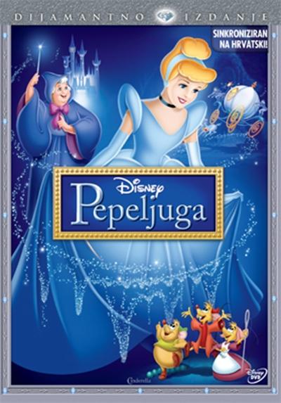 PEPELJUGA, DVD - SINHRONIZOVAN