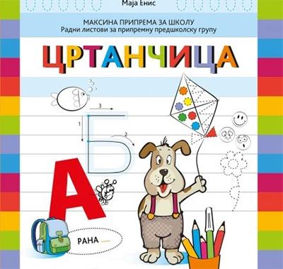 Crtančica - Maksina priprema za školu, radni listovi za pripremnu predškolsku grupu