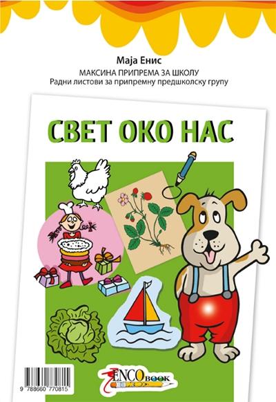 Svet oko nas - Maksina priprema za školu, radni listovi za pripremnu školsku grupu: mala matematika
