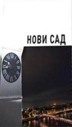 Monografija - Novi Sad, ruski