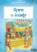 PRIČA O JOSIFU