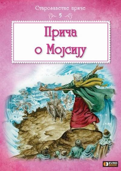 Priča o Mojsiju