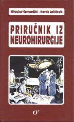 Priručnik iz neurohirurgije