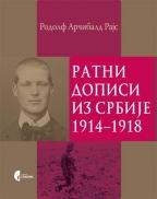 Ratni dopisi iz Srbije - 1914.