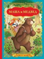 Maša i medved, u svetu mašte