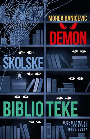 Demon školske biblioteke