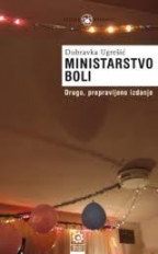 MINISTARSTVO BOLI