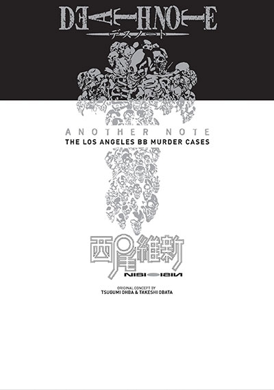 Death Note, Another Note: The Los Angeles Bb Murder Cases, Volume 1: A Novel