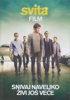 Svita DVD