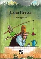 JADNI PETSON