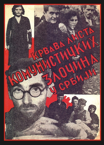 Krvava lista komunističkih zločina