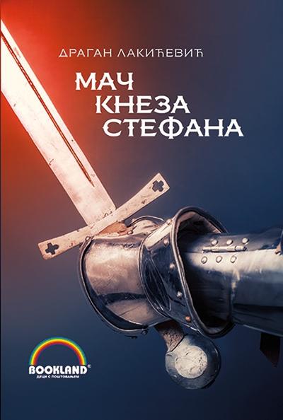 Mač kneza Stefana