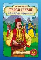 Stanoje Glavaš, srpski vojvoda – hajdučki kralj