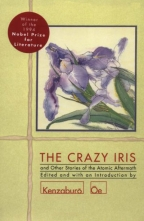 """THE CRAZY IRIS"" AND OTHER STORIES"