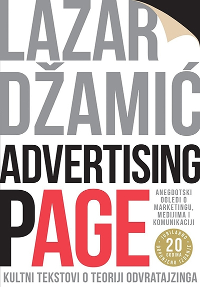 Advertising page