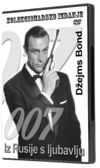 james bond 007 iz rusije s ljubavlju dvd