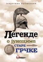 LEGENDE O JUNACIMA STARE GRČKE