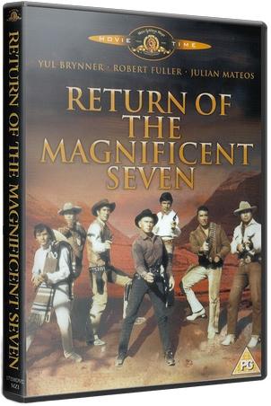 Povratak sedmorice veličanstvenih, dvd