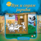 VUK I SEDAM JARIĆA