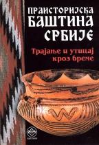 Praistorijska baština Srbije