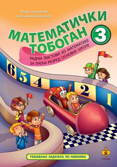 Matematički tobogan 3